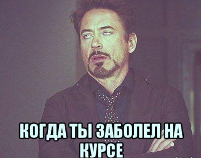 tvoe-vyrazhenie-lica_16945369_orig_.jpeg