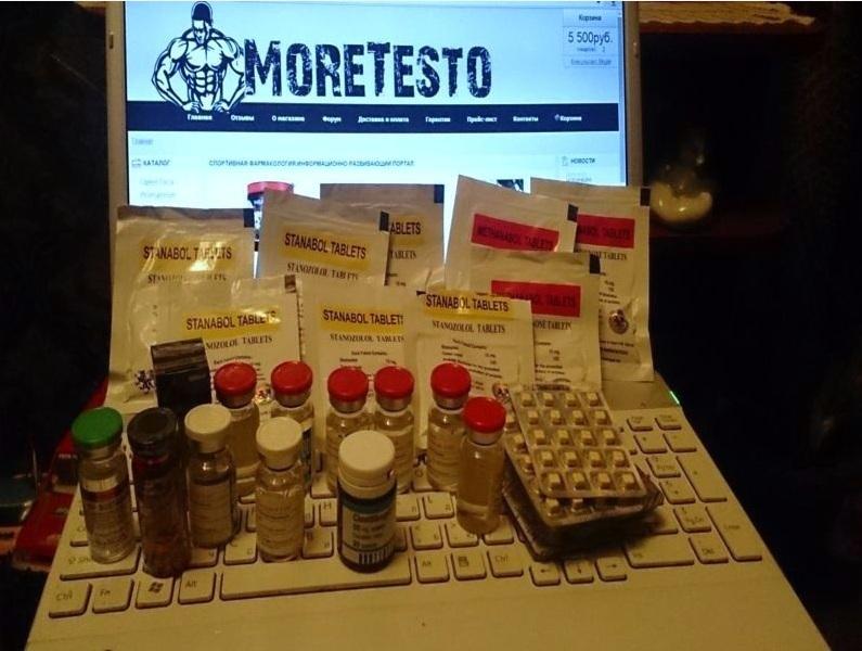 анаболики и стероиды в бодибилдинге фото
