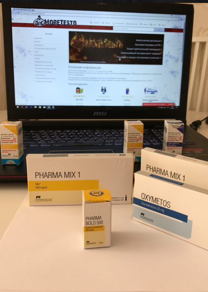 фото pharma mix 1, oxymetos, pharma bold 500, watson pharmasy