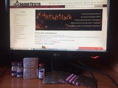 epf и balkan pharma (отзыв о moretesto.com)