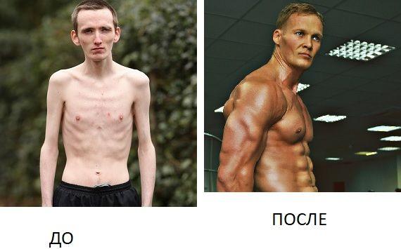 do_i_posle_steroidov.jpg