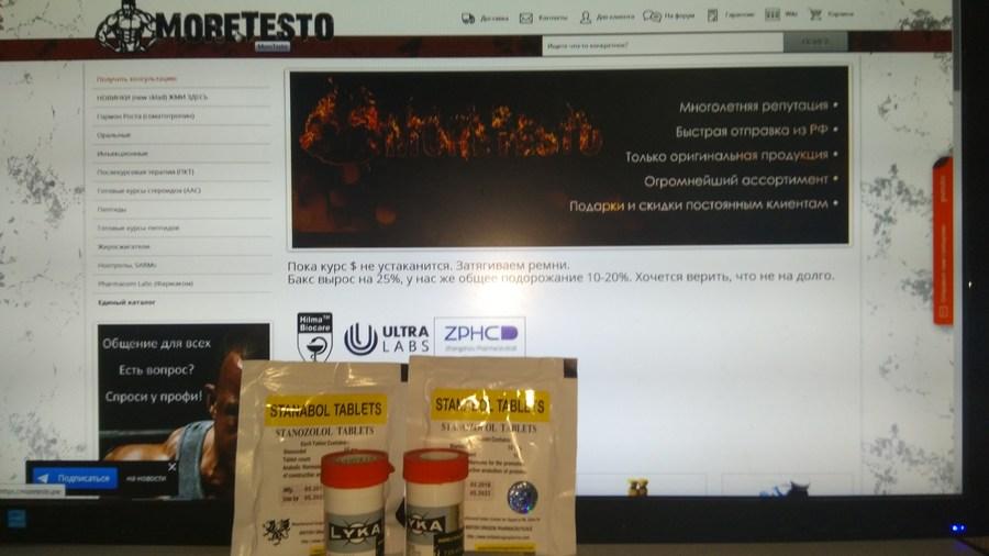 Retesto 250 mg yt